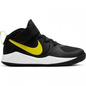 NIKE TEAM HUSTLE D 9 'HIGH VOLTAGE' (PS)