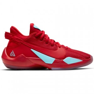 FREAK 2 'UNIVERSITY RED' (GS)